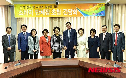 한국전력 간담회 (20160425).jpg