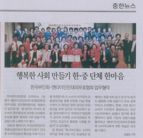 중한뉴스.JPG