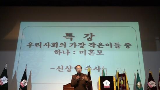 160-2019년 정기총회.jpg