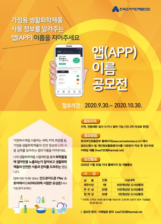 한국부인회.png